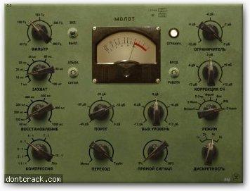 Vladg sound Molot